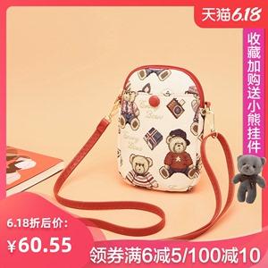 小熊依恋帆布可爱手机包女单肩斜挎包韩版潮手机袋零钱包迷你小包