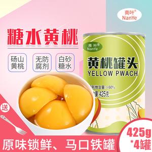 【南叶】425gX4罐新鲜砀山黄桃罐头