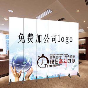 定制LOGO<span class=H>屏风</span>隔断客厅玄关酒店办公室折叠移动装饰背景墙折屏