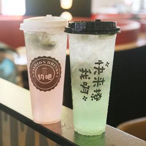 一次性塑料杯奶茶杯90口径500/700ML水果汁饮料打包杯子加厚