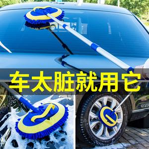 洗车拖把不伤车专用汽车用擦车轮胎<span class=H>刷子</span>轮毂刷伸缩式除尘扫灰工具