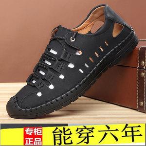 夏季新款男士凉鞋镂空户外<span class=H>男鞋</span>真皮休闲软底透气潮流<span class=H>洞洞鞋</span>凉皮鞋