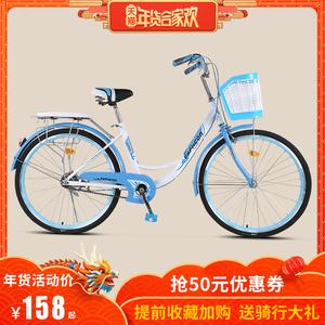 <span class=H>自行车</span>成人女式通勤单车普通老式复古代步轻便公主学生男淑女车