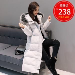 羽绒服女中长款2018新款时尚白鸭绒长过膝加厚大毛领韩版修身外套