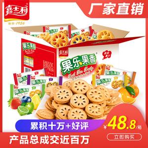 嘉士利 果乐果香果酱夹心饼干1500g