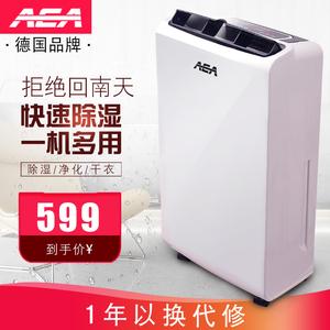 德国AEA A-CS25B除湿机家用抽湿机静音吸湿器卧室地下干衣器