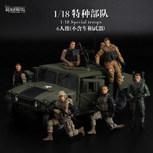玩模乐收藏级优质兵人模型美军 3.75寸军人公仔关节可动<span class=H>人偶</span>玩具