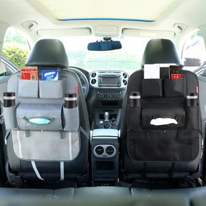 车用椅背袋汽车座椅<span class=H>收纳</span>袋车载杂物挂袋多功能储物袋置物袋<span class=H>整理</span><span class=H>箱</span>