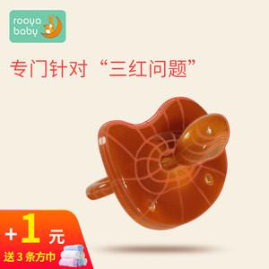 rooyababy宝宝全硅胶安抚<span class=H>奶嘴</span>超软安睡型婴儿新生安慰0-6-18个月