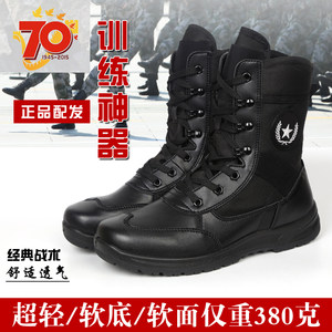 正品超輕15閱兵靴cqb<span class=H>軍靴</span>07作戰靴男特種兵<span class=H>戰術</span>軟底真皮511作戰靴