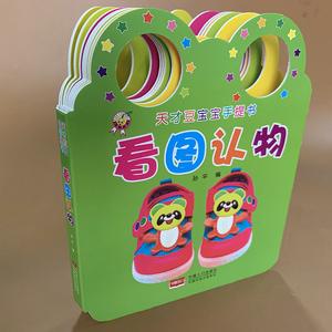 宝宝看图认物卡片启蒙学习玩具卡0-1-2-3岁4周岁早教认知手提书婴儿认识日常<span class=H>用品</span>卡片大图大字彩图绘本小孩常识卡儿童全脑开发幼儿