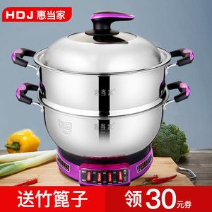 惠当家多功能电热锅家用304不锈钢电炒锅