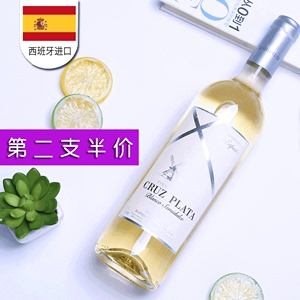 西班牙半甜型白<span class=H>葡萄</span><span class=H>酒</span>原瓶原装进口单支非整箱<span class=H>红酒</span>贵腐干白香槟<span class=H>酒</span>