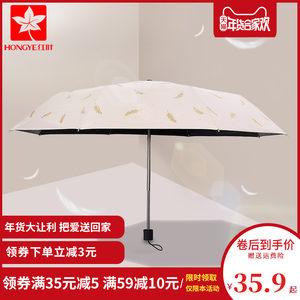 红叶伞晴雨两用伞太阳伞防晒防紫外线女遮阳伞韩国小清新雨伞折叠
