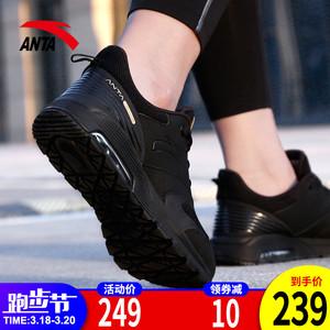 安踏<span class=H>运动鞋</span>正品男鞋2019新款春季休闲气垫鞋网面<span class=H>跑步鞋</span>11847775