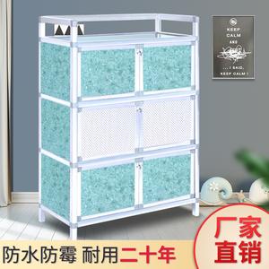 碗柜家用橱柜简易<span class=H>柜子</span>储物收纳柜铝合金组装多功能放碗厨房置物架
