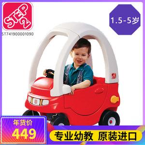 美国step2进口房车幼儿童宝宝滑行<span class=H>学步车</span>男女孩四轮童车<span class=H>踏行车</span>