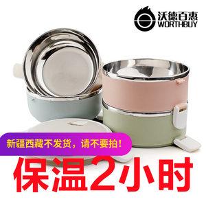 送饭日式保温三格不锈钢碗饭盒大容量圆形双层防烫成人餐盒<span class=H>便当盒</span>
