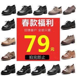 粉丝福利价79.2元 粗跟单鞋女复古小皮鞋高跟<span class=H>鞋子</span>系带<span class=H>布洛克</span><span class=H>女鞋</span>