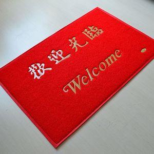 布料进门门厅家门口地毯垫办公地垫门前房门口<span class=H>地板</span>垫寝室垫服装店