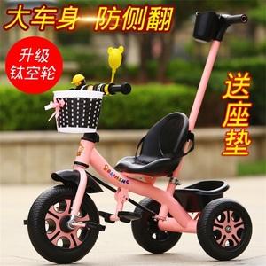 新品儿童<span class=H>三轮车</span>脚踏车单车小孩手推车1-3-5岁 大号男女孩宝宝童车