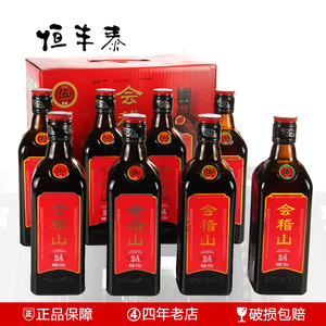 绍兴<span class=H>黄酒</span><span class=H>会稽山</span>纯正五年陈花雕500ml整箱8瓶半干糯米加饭酒5年陈