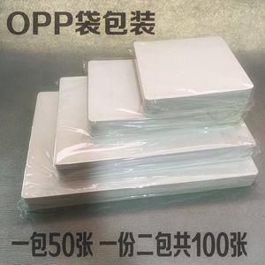 制图纸张A4尺寸办公<span class=H>卡片</span>白板手写打印尺寸白纸卡小<span class=H>卡片</span>空白白色通