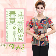 Summer suit for middle-aged mothers: two sets of new jacket, jacket, dress, dress, short sleeve T-shirt for middle-aged and old women