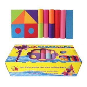 斯尔福大块eva软体泡沫积木008S宝宝大号儿童益智拼搭积木<span class=H>玩具</span>