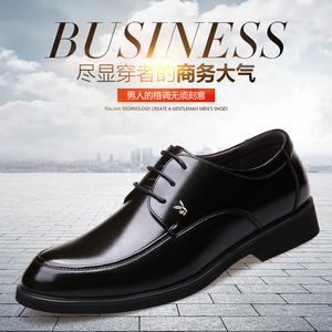 冬季男士内增高<span class=H>男鞋</span>真皮商务正装<span class=H>鞋子</span>新款潮流加绒休闲<span class=H>皮鞋</span>男正品