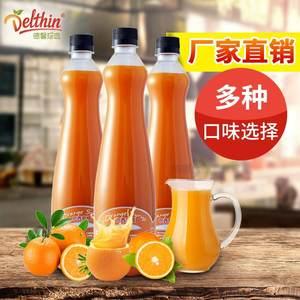 德馨珍选 <span class=H>橙汁</span>浓缩果味浓浆800ml瓶装浓缩果汁商用咖啡奶茶饮品