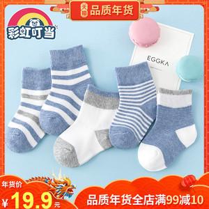 男宝宝袜子秋冬纯棉0-1-3-6岁5婴儿地板袜女童中筒短袜保暖春秋季
