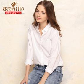 娜拉的衬衫 2017春装新款女装白色棉上衣休闲韩版长袖女衬衣C73