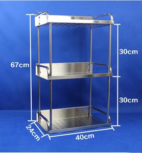 304不锈钢厨房置物架落地调料架子壁挂壁调味收纳架用具刀架<span class=H>用品</span>
