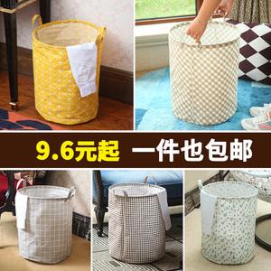 家用布艺脏衣篮脏衣篓折叠玩具衣物放脏衣服的收纳筐<span class=H>收纳桶</span>洗衣篮