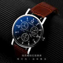 Ultra thin fashion trend male student watches gift wristwatch dazzle blue light decoration three eyelids with leisure quartz watch