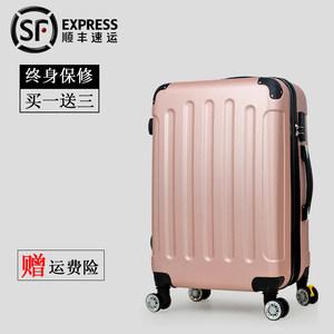 行李箱<span class=H>拉杆箱</span>女旅行包20韩版24大登机密码<span class=H>皮箱子</span>26寸万向轮男学生