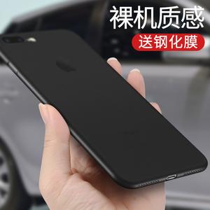 【送钢化膜】苹果7plus手机壳新款iphone7手机套7/8/plus硬壳超薄磨砂透明7P男女款8P七八手机<span class=H>保护套</span>