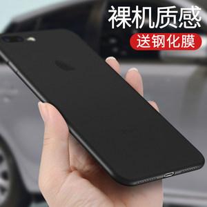 【送钢化膜】<span class=H>苹果</span>7plus手机壳新款iphone7手机套7/8/plus硬壳超薄磨砂透明7P男女款8P七八手机保护套