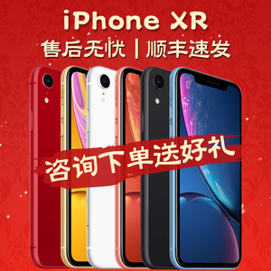 Apple/<span class=H>苹果</span> iPhone XR <span class=H>苹果</span>XR  iphone xs max 新品手机