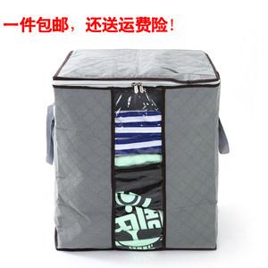 <span class=H>超大</span>号装被子的袋子衣服整理袋衣物<span class=H>收纳袋</span>打包袋透明棉被布艺家用