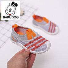 BABUDOG Ba Genuine Bab Dog Shoes Spring Mesh Children's Sports Shoes Male Running Shoes Solid Rubber sole
