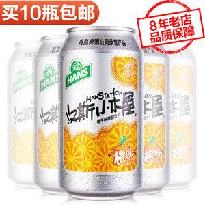 果啤 汉斯小木屋西安特产甜橙味碳酸饮料果味啤酒