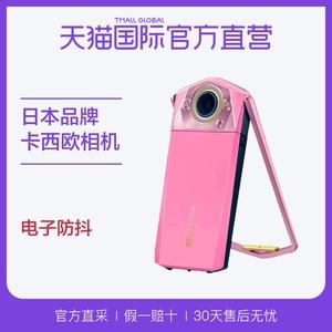 【直营】日本卡西欧进口EX-TR750/TR780 自拍神器 美颜<span class=H>数码</span><span class=H>相机</span>