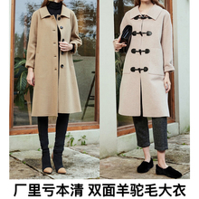 Loss is clear! Super model, giant and slim, high-end atmosphere, long double-sided Australian wool coat woman