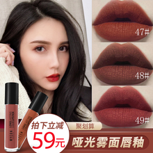 Italian wycon Matte Lip Glaze dirty orange fog eating potato sandy lipstick is not easy to decolor and not stain cup