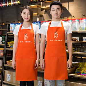 广告<span class=H>围裙</span>定制logo印字韩版时尚奶茶歪咪超市咖啡店工作服厨房围腰