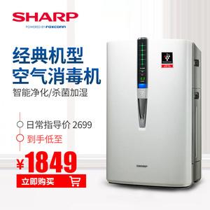 夏普空气净化器KC-W380S-W1家用消毒机卧室加湿机除甲醛杀菌<span class=H>氧吧</span>
