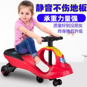 利贝乐<span class=H>扭</span><span class=H>扭</span><span class=H>车</span>儿童1-3岁男宝宝滑滑<span class=H>车</span>女孩摇摆<span class=H>车</span>滑行溜溜<span class=H>车</span>万向轮