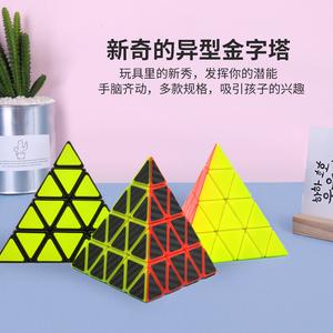圣手金字塔四阶4阶四三阶金字塔<span class=H>魔方</span>顺滑异形三角形儿童益智玩具